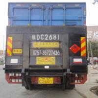 供应广东佛山装卸尾板产生厂家报价/装卸尾板供货商 图片|效果图