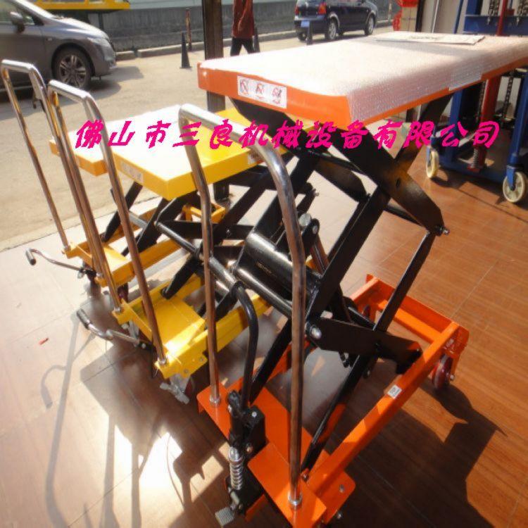 供应电动液压装卸平台
