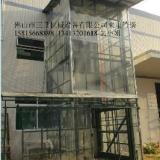 供应直顶式升降机生产厂家100安全
