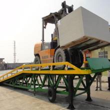 供应三良环保叉车新时代自动装卸机选移动式登车桥