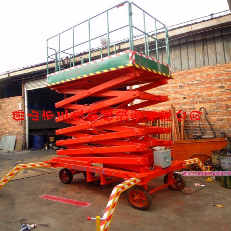 供应广州液压升降机断了剪叉怎么修呢,三良机械可以火速抢修并提供配件