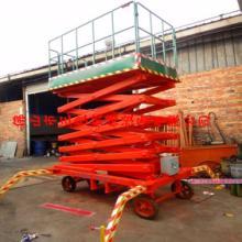 供應廣州液壓升降機斷了剪叉怎么修呢,三良機械可以火速搶修并提供配件批發