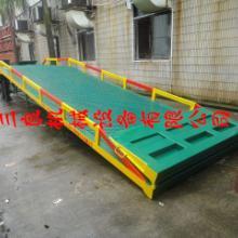 供應6噸裝卸橋雜款整款訂做圖片