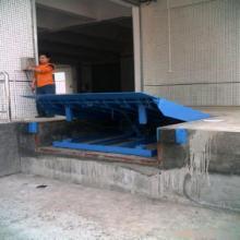 供应清远固定式调节板生产厂家