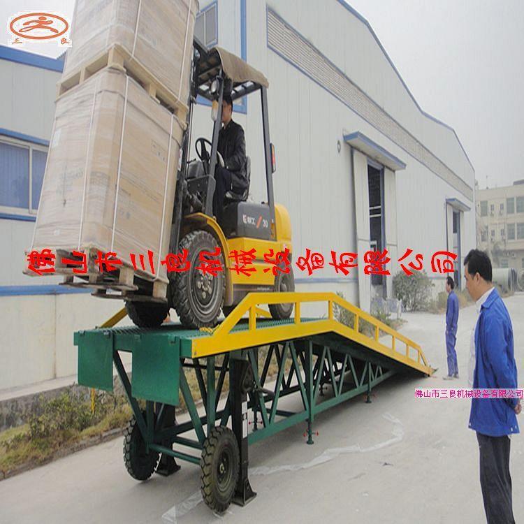 供应广州轻松快速移动式液压登车桥叉车货车装卸作业专用过桥
