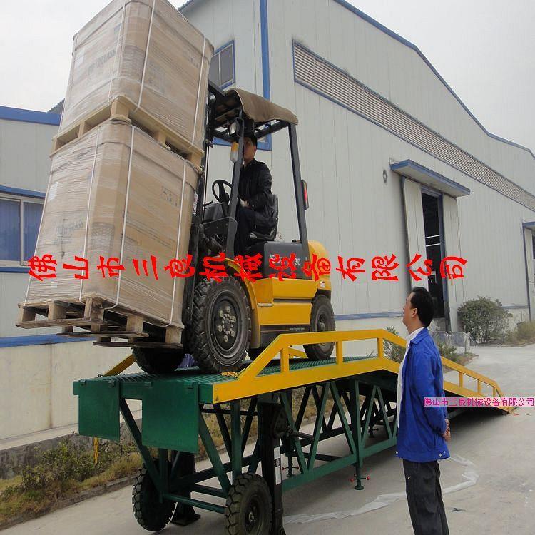 供应装卸货登车桥生产厂家