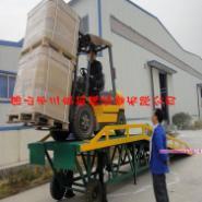 物流装卸设备供货商图片