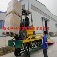 供应惠州移动式登车桥价格装卸搬运最给力批发