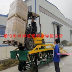 供应集裝箱裝卸平台供货商