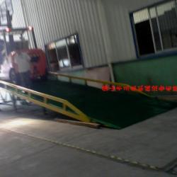 供應廣東叉車上貨裝卸平台供貨商