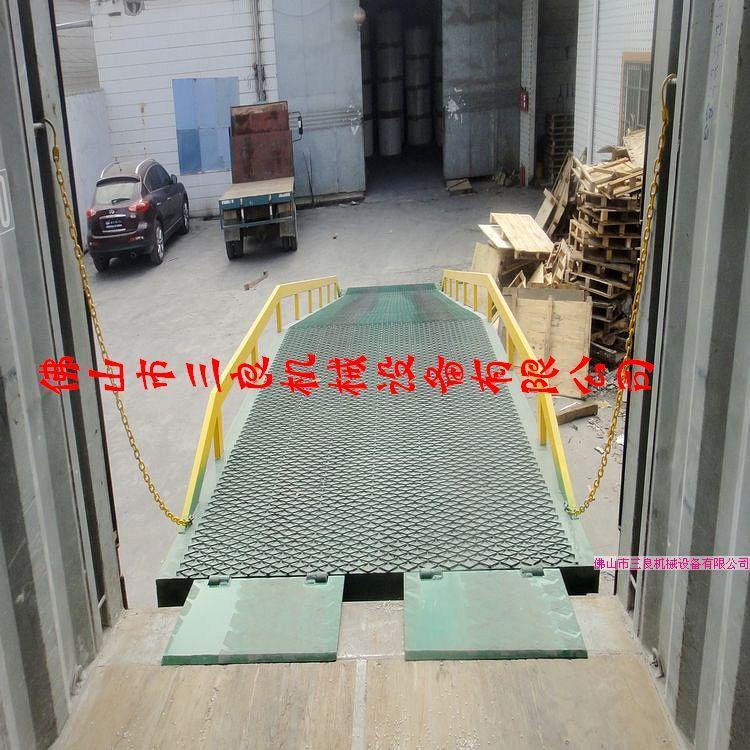 供应广州装柜车架桥报价