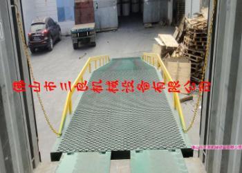 广州装柜车架桥报价图片