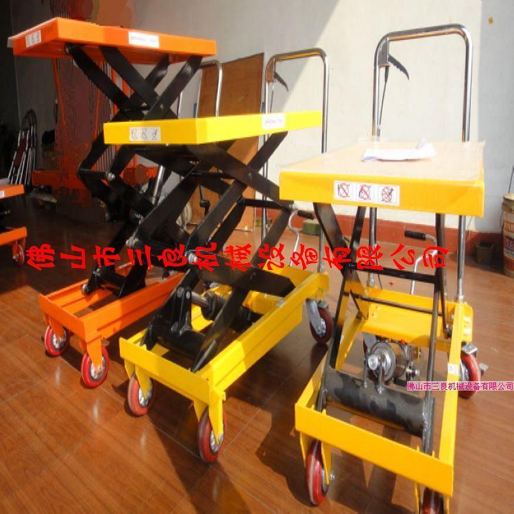 供应广州白云液压小平台现货平台车模具装卸车