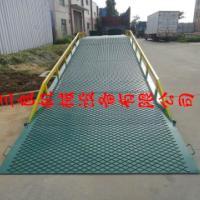 供应40尺柜装卸货台移动式登车桥制造,中山小榄移动式登车桥厂价