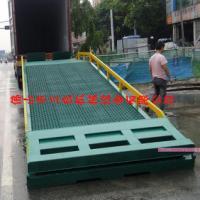 供应斜坡式可调节移动式登车桥供货商/三良牌登车桥