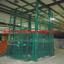 供应固定链条油缸式升降机生产厂家