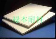 窑炉耐火挡板用禄本硅酸铝板图片