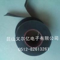 电工环保PVC绝缘黑色胶带