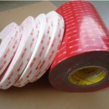 供应3M4945胶带 塑料及工艺品粘结胶带