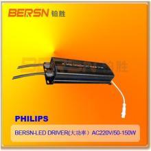 专业生产可实现远程智能调光开关灯功能大功率led驱动电源批发