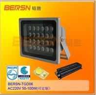 供应LED投光灯50-100W