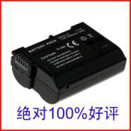 供应尼康数码相机电池EN-EL15