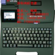 国产标签机硕方线号机TP66i山西图片