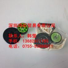 供应MAXLM-380A色带盒碳带CH-IR300b