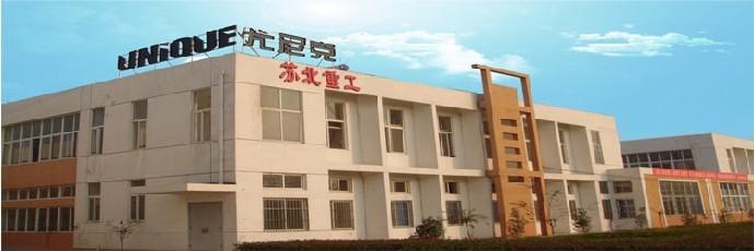 江苏苏北重工机械有限公司