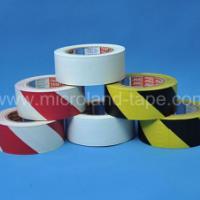 供应标识双面胶带 地标双面胶带
