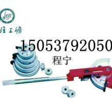 供应SWG-25手动弯管机价格,25圆管弯管机山东鑫隆厂家批发