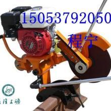 供应内燃锯轨机,电动锯轨机,防爆锯轨机,内燃钢轨锯轨机图片