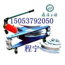 供应SWG-3B手动液压弯管机价格,手动弯管机,80手动液压弯管机厂图片