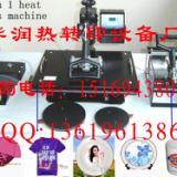 供应潍坊哪有卖手机壳抱枕印照片机器的