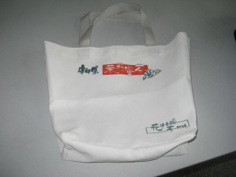 供应重庆手提袋供应商厂家,重庆无纺布手提袋定做,重庆环保袋厂家
