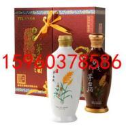 台湾玉山茅台礼盒酒两瓶装图片