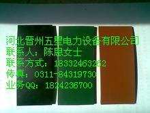 供应绝缘胶垫规格型号D9绝缘胶垫厂家/绝缘胶垫颜色/参数
