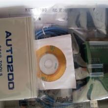 供应AUTO200 国产车仪表编程器