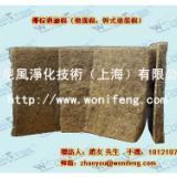 供应上海漆雾毡杭州椰棕纤维过滤棉