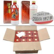 04年习酒-酱香型图片