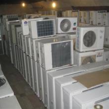 供应海珠二手家用电器回收,广州二手空调回收批发