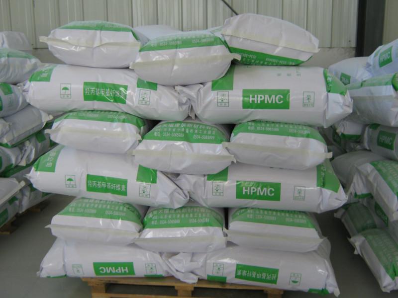 供应抹面砂浆添加剂