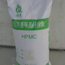 供应砂浆添加剂