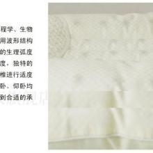 供应托玛琳磁疗养生枕 托玛琳颈椎枕