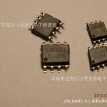 供应LM358 集成电路IC