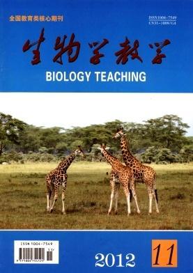 初三生物生物圈中的动物思维导图