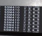 供应S5M皮带S5M同步带