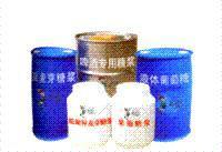 供应超高麦芽糖浆是麦芽糖的衍生物批发