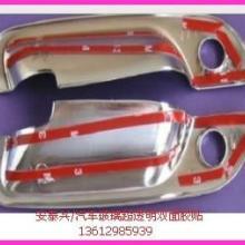 供应汽车装饰条丨胶贴粘着力强丨耐热隔音丨防水防振批发