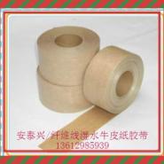 牛皮纸胶带-湿水纸-湿水牛皮纸图片